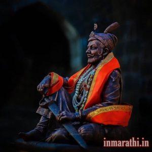 shiv jayanti status download