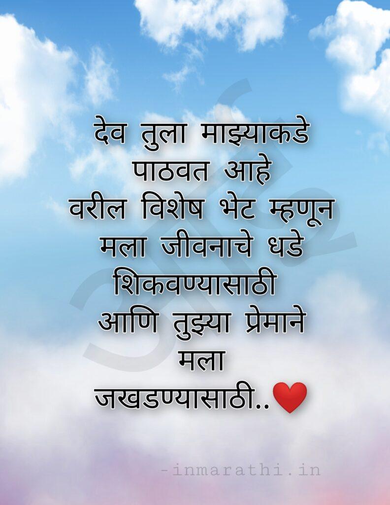 marathi kavita aai